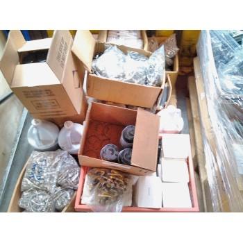 Výprodej skladu spotřebního materiálu